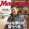 大きいサイズのアパレル総合メーカー マンチェス