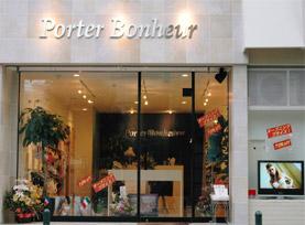 インポートランジェリーショップ「ポルテ ボヌール(Porter Bonheur)」