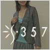 S357三愛