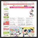 HIRAKI Shopping ディスカウント通販ヒラキ