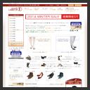 【レディースキッド】小さいサイズ、大きいサイズの婦人靴専門店