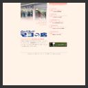 クィーンモード マコの店