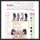 kaico-大きいサイズのセレクトショップ