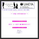 L UMEYA  ウメヤ エール店
