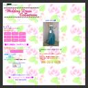 倫子の激安リサイクルウエディングドレス