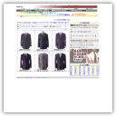 オーダースーツ・紳士服のアイデアル