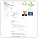 ユニバーサルファッション協会 UNIFA