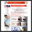 総合衣装販売サイト-萌部-