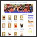 フリル服専門店「リフル」のファッション通販