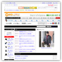 大きいサイズ専門のMID Yahoo!店