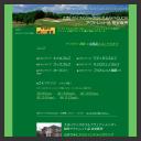 【ビッグサイズのメンズゴルフウェア★サエキ企画】アディダス/キャロウェイ/プーマ/オークリー/ナイキ