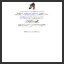 オリジナル婦人靴の【タイムテーブルweb shop】
