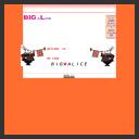 BIG★ARICE