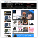 帽子 ハンチング専門店【HATBLOCK】