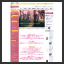 東京ドレス販売~サイズオーダー専門店~ サイズは無限大