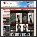 京都和柄Tシャツむかしむかし小さなロマンスオンラインショップ