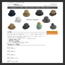 総合帽子メーカーの日本興産帽子