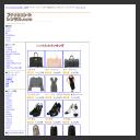 ファッションレンタル.COM