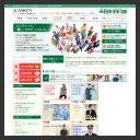 オフィス制服・作業服 ユニフォームの安研