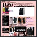 マタニティウェア・授乳服のLuvya(ラヴヤ)