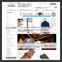 メンズXSサイズの服専門ブランドRetroPics.