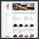 大きい帽子専門店 SOYRO