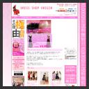 格安☆激カワ☆大きいサイズも豊富☆ ドレス通販・販売ショップ ORIGIN