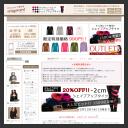 大きいサイズのレディースファッション専門店ミニョン 【全品20%OFF!】