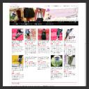 LLサイズのレディースファッション専門店クレット