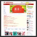 チャイナエクスプレス「CHINA EXPRESS」