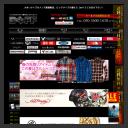 大きいサイズメンズの専門店【deff】