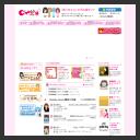 ポッチャリ女子応援サイト[ちゃびぃ]