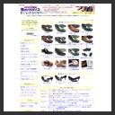 靴通販専門ショップ 靴のパラダイス